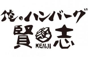 kenji_logo